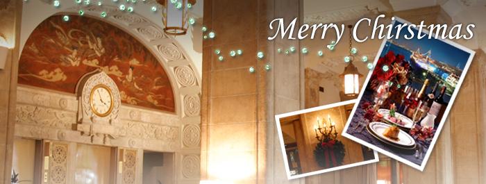 ホテルニューグランドのクリスマス大イベント